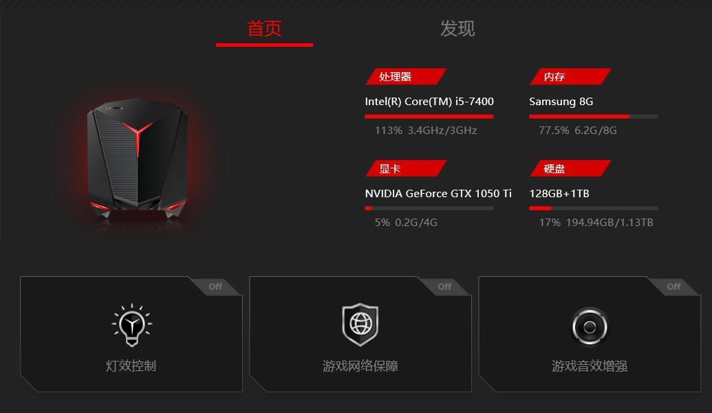 联想(Lenovo)拯救者Y720 cube 小钢炮 小评